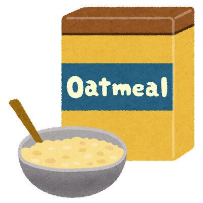 オートミールとかいう最強の食べ物さあ