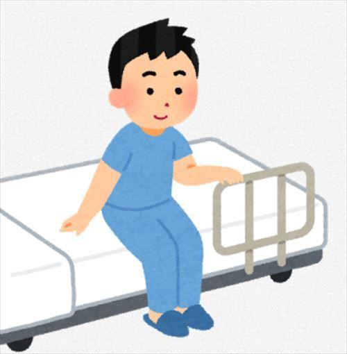 腎臓が悪いとどうなる?