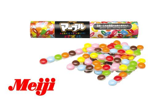 明治、4月からチョコレート商品「マーブルチョコ」や「アポロ」などの容量を減らす実質値上げへ