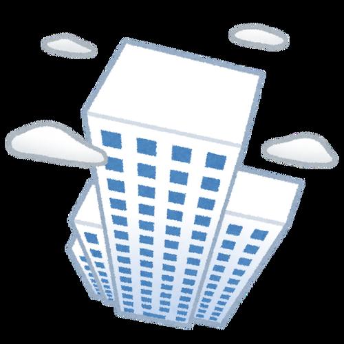 首都圏新築マンション価格、平均価格5926万円 2年連続上昇  バブル期並みの高水準