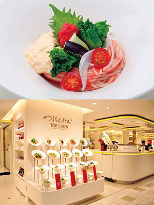 オサレうどん店オープン 「博多明太子タルタルのおうどん」(1130円)など 9割が女性客