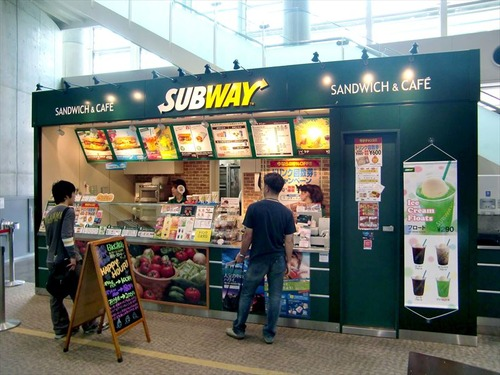 SUBWAY_Ritsumeikan_University_BKC_R