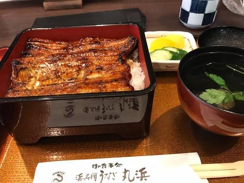 ワイ「久しぶりにうな重食べたいなぁ」店員「はい1500円」