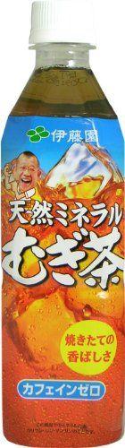 CM「ミネラルむぎ茶♪」 ←全然ミネラル入ってないと東京都に怒られる