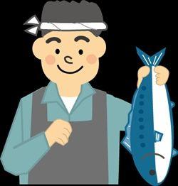 脱サラ漁師だけど何か質問ある?