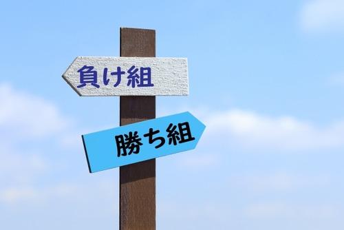 【朗報】三菱電機さん、大手電機メーカーの争いに勝利する