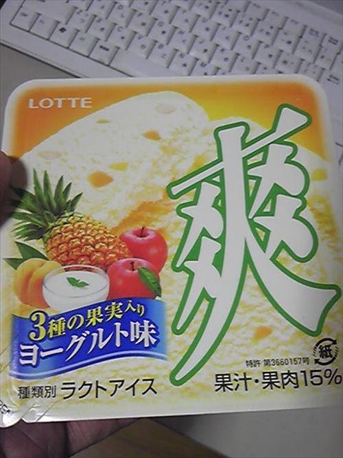 「ヨーグルト味」「コーラ味」「ラムネ味」←こいつら