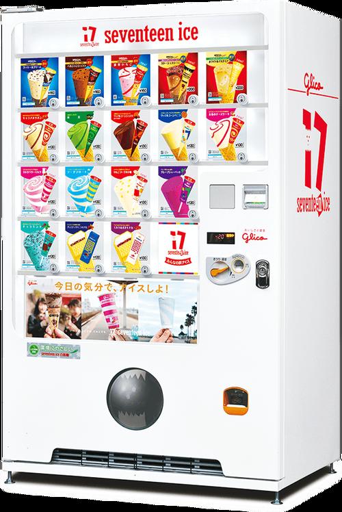 このアイスの自販機マジで見なくなったよな
