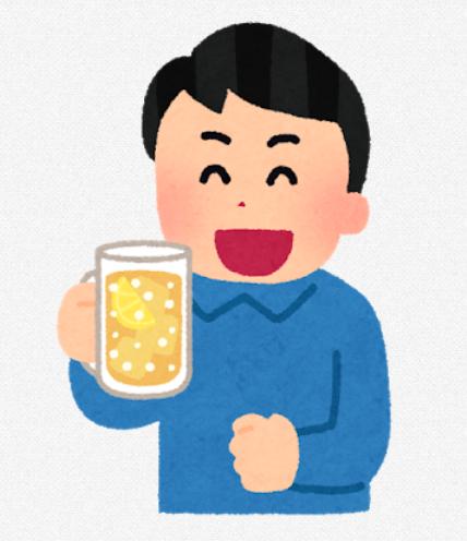 クソまずいウイスキーもハイボールにしたらおいしく飲める