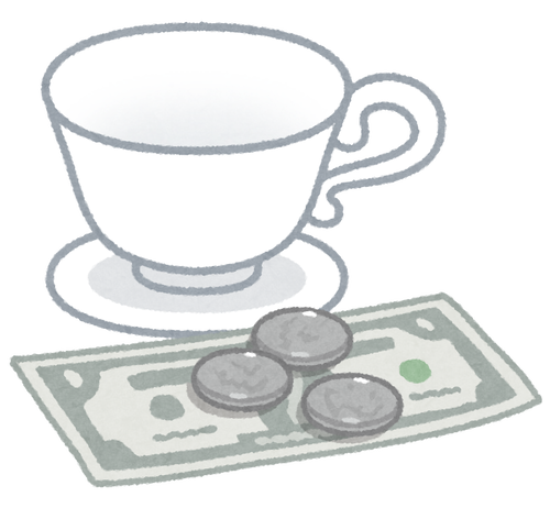 【悲報】アメリカ人、チップを払わない客にブチギレ 「時給230円で働く身にもなれ」