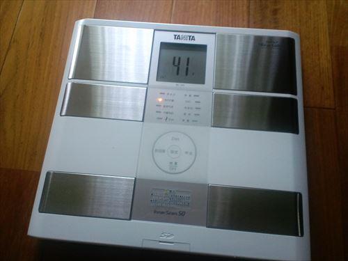 ワイ、112kgから94kgまで減量成功