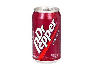 ドクターペッパーとかいう不味すぎる飲料
