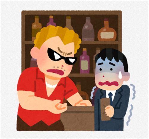 居酒屋で一人飲みするの恐すぎないか?