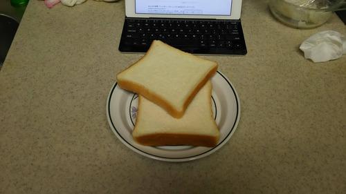 フレンチトースト作るぞwwwwwwwwwwwwww