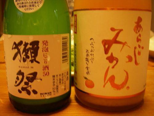 高い日本酒って何の意味があるんやろ