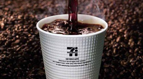 コンビニコーヒー、「Rサイズ」を購入したのに「Lサイズ」ボタンを押したら犯罪になるのか?