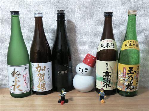 はっきり言って日本酒って世界の酒に比べてザコだよな