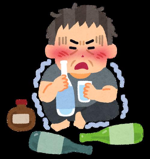 山口達也容疑者、会見後また入院。アルコール依存と強制わいせつは関係なく本人の品性の問題の筈だが?