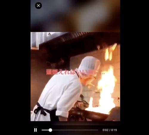 今度はバーミヤンの店員が調理中にフライパンから起きた火からタバコを吸って炎上