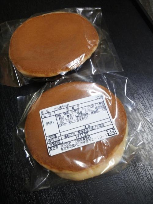 メロンパンだけじゃなかった皮だけ商品 「どらやきの皮」「パンの皮」「肉まんの皮」