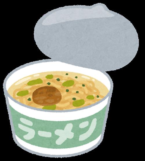 金なくてカップ麺生活ってよくきくけどさぁ