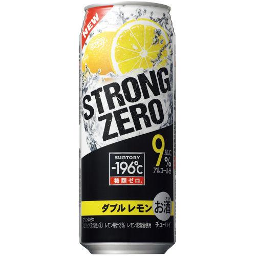 ストロング系のチューハイ毎日2缶(500ml)以上飲んでるんだけどヤバイ??