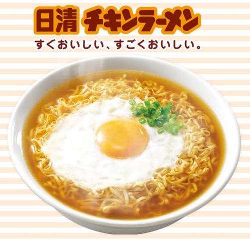 チキンラーメンの卵、3分たっても生卵のまま説