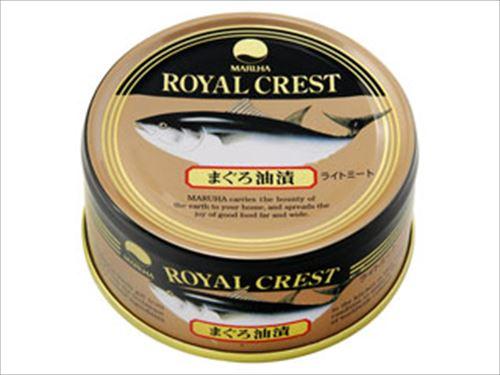 【急募】マグロ油漬けの缶詰の食べ方