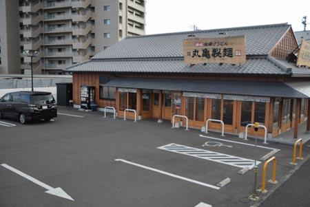 丸亀製麺のうどん県第一号店 わずか3年で閉店へ  うどん県民の舌は騙せず