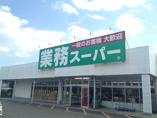業務スーパーがメインのスーパーだがこれって普通だよな?