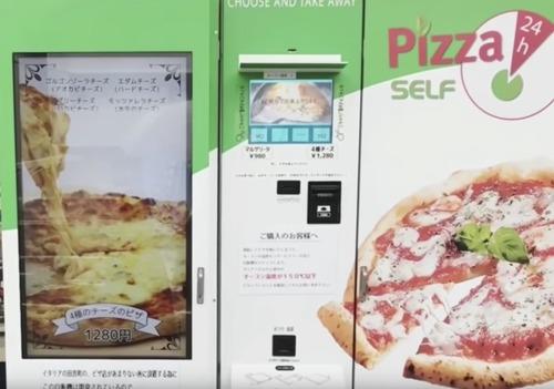 国内唯一のピザを一枚一枚焼く自動販売機
