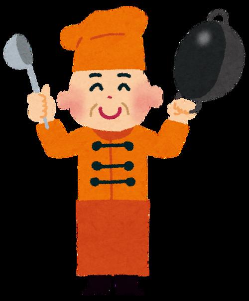 中国人が作る中国料理と日本人が作る中華って やっぱ味違うの?