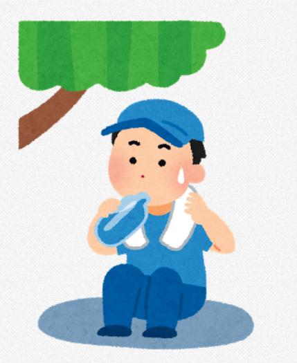 人間「毎日水2L飲んでください」←無理すぎて草