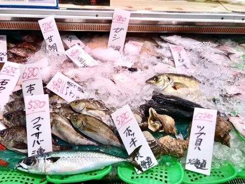 自営の魚屋だけどみんなに言いたいことがある