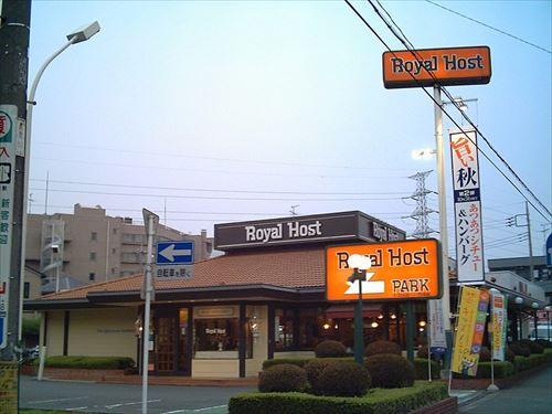 800px-RoyalHost_Restaurant_R