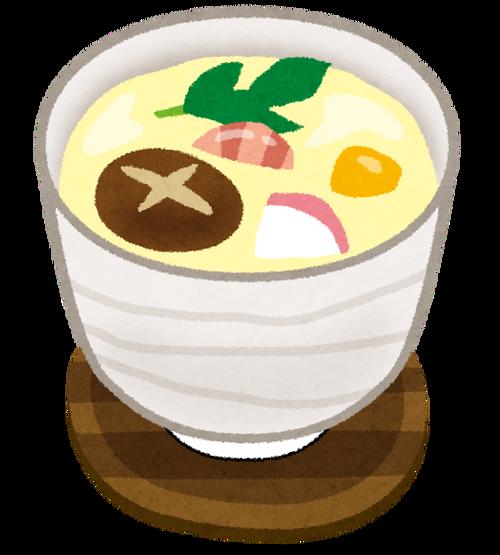 茶碗蒸しとかいう極めて食う機会が少ない料理wwwwwwww