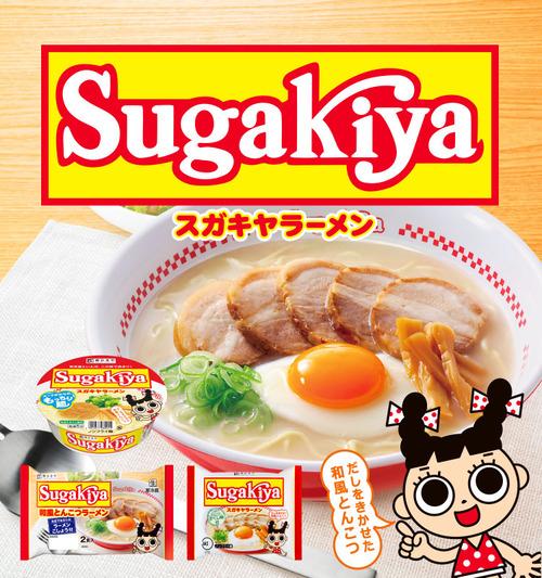 愛知県民はみんなスガキヤと若鯱家と矢場とんばっかり食べてる