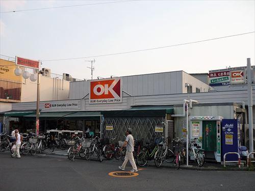 近所に「オーケー」てスーパー出来るんだがどんな感じ?特に鮮魚とか惣菜