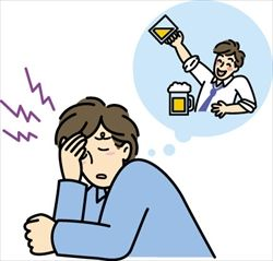 飲むとなぜか体調が悪くなる酒