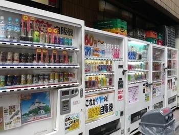 飲料関係者 消費増税で自販機に硬貨4枚(130円)苦しいと語る