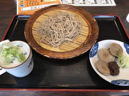 ワイ富豪の740円の朝食wwwwwwwwwww