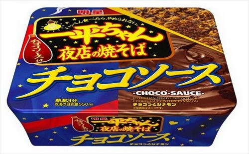 【実況】ワイ、一平ちゃんチョコソースを食べる