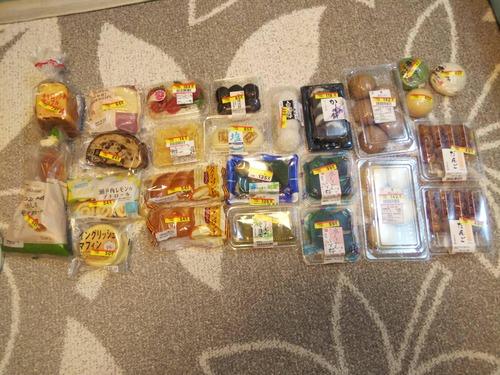 【画像】スーパーで半額の商品大量に買ってきたンゴ