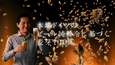 「夜食テロ」と呼ばれた孤独のグルメの主演、松重豊さん(52)は下戸では無かった。