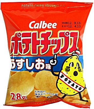 【悲報】カルビー、中国事業に失敗…製造販売子会社を1元(約19円)で現地企業に譲渡