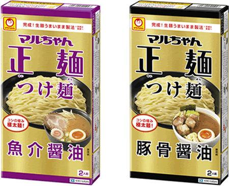東洋水産、「マルちゃん正麺」に「つけ麺」新登場