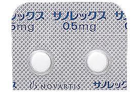 飲むだけで効果「やせ薬」マジンドール 安易な処方や闇市場での不正な流通 副作用の懸念も