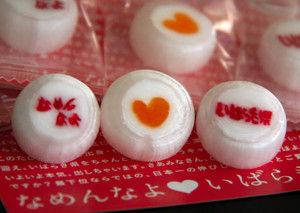 「飴なので『なめんなよ』と言いつつ、なめてもらいたい。」 なめんなよ飴で観光促進 茨城県