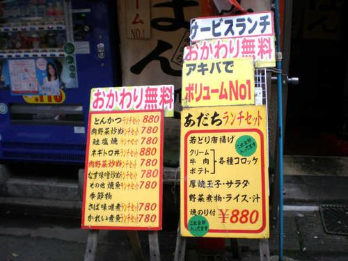photomaedango_terameshi-club_251-06
