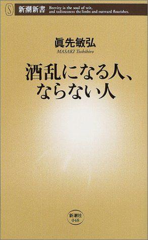 兵庫県立大学園祭のアルコールが全面禁止へ 「トラブル回避のためには全面禁酒しかない」